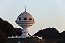 Weihrauchschale (Wahrzeichen) von Muscat