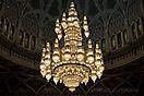 Swarowski-Kronleuchter in der gr. Moschee von Muscat